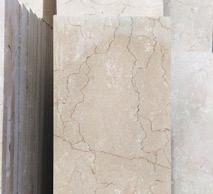 سنگ مرمریت خور و سنگ پله